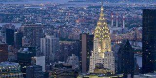 Venden por USD 150 millones el edificio Chrysler en Nueva York, en 2008 costó USD 800 millones
