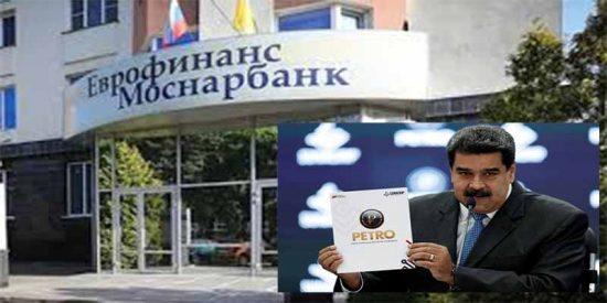 EEUU sanciona a este banco ruso por actuar como 'salvavidas' de la dictadura de Maduro