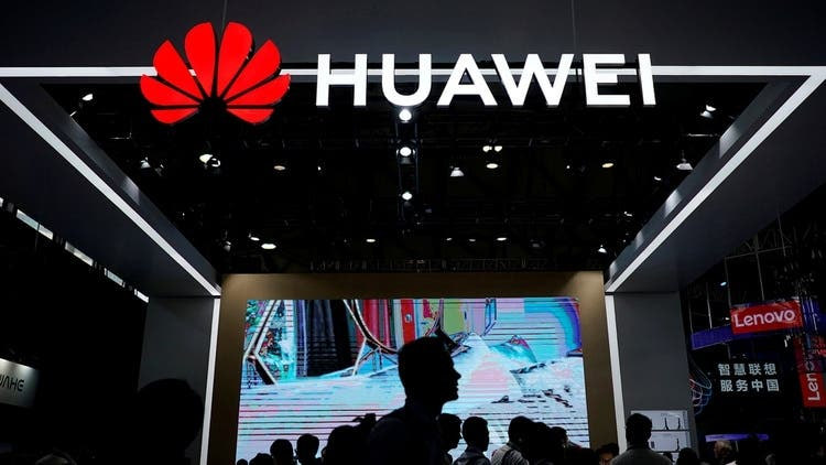 Huawei perderá unos 30.000 millones de dólares tras el veto de Donald Trump