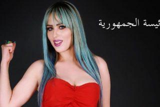 Fotos: Así es la sensual bailarina que busca ser presidenta de Túnez e impulsar el feminismo islámico